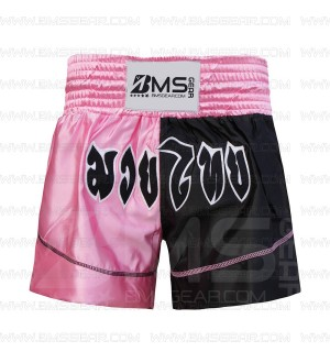 Ladies Kickboxing Shorts