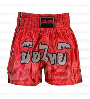 Custom Muay Thai Shorts