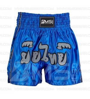 Premium Thai Shorts