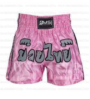 Ladies Muay Thai Shorts